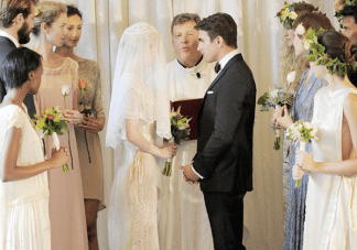 A Wedding On The Catwalk?!