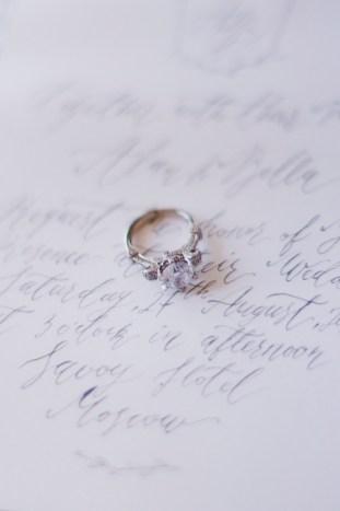 Something Blue Floral Wedding Inspiration   Katia Tumenyeva Photography   Viktoria Gusova & Elena Gavrilova   Bridal Musings Wedding Blog 19